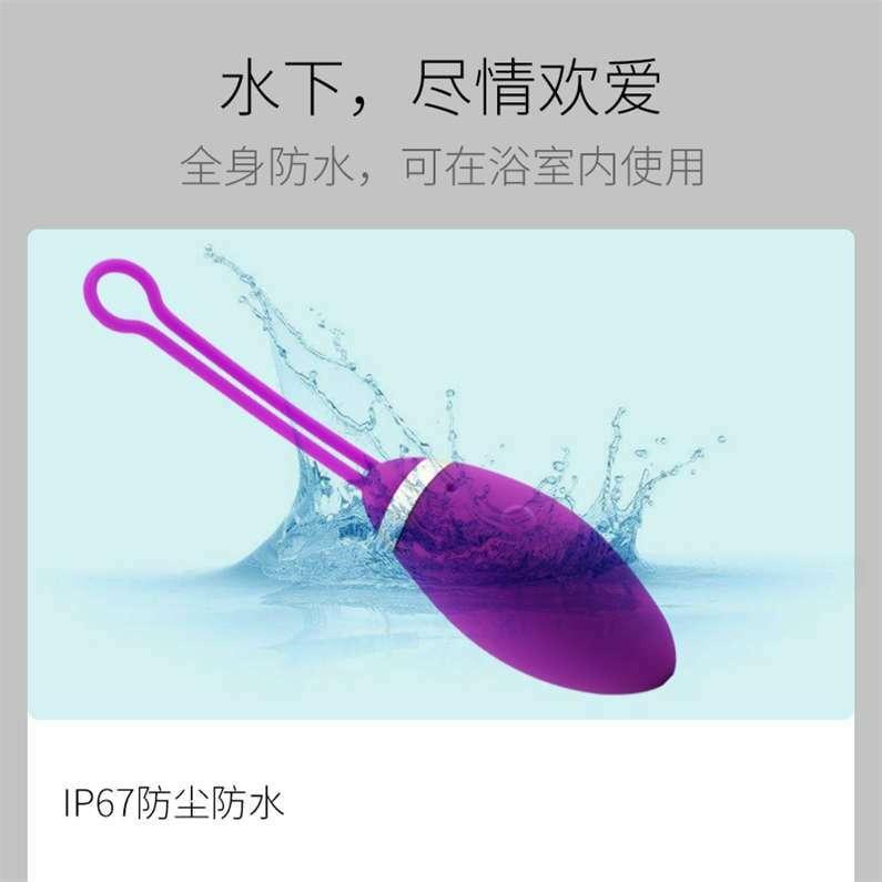 لعبة جنسية خفي هزاز لعبة مثيرة لعب للبالغين سيليكون خرزة الصينية تهتز كرات لعبة البيض المهبل للرجال صدمة الجنس