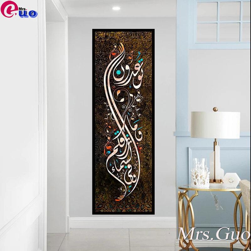 كبيرة الحجم 5D لتقوم بها بنفسك الماس اللوحة الإسلامية جدار الفن الخط العربي جدار الفن اللوحة للديكور المنزل فسيفساء حجر الراين puzzl ،
