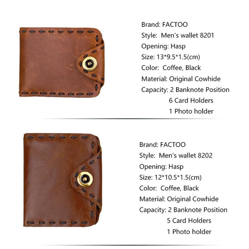 FACTOO-محفظة رجالية قصيرة ، محفظة رجالية ، حامل بطاقات ، جلد البقر ، عتيق ، قابل للطي ، جلد طبيعي 100% ، سعة كبيرة