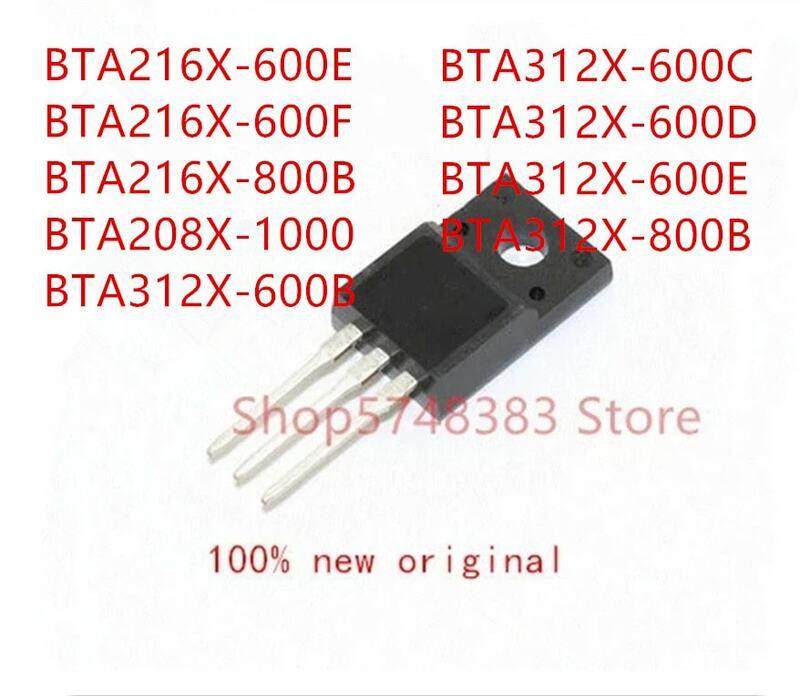 10 قطعة BTA216X-600E BTA216X-600F BTA216X-800B BTA208X-1000 BTA312X-600B BTA312X-600C BTA312X-600D BTA312X-600E BTA312X-800B
