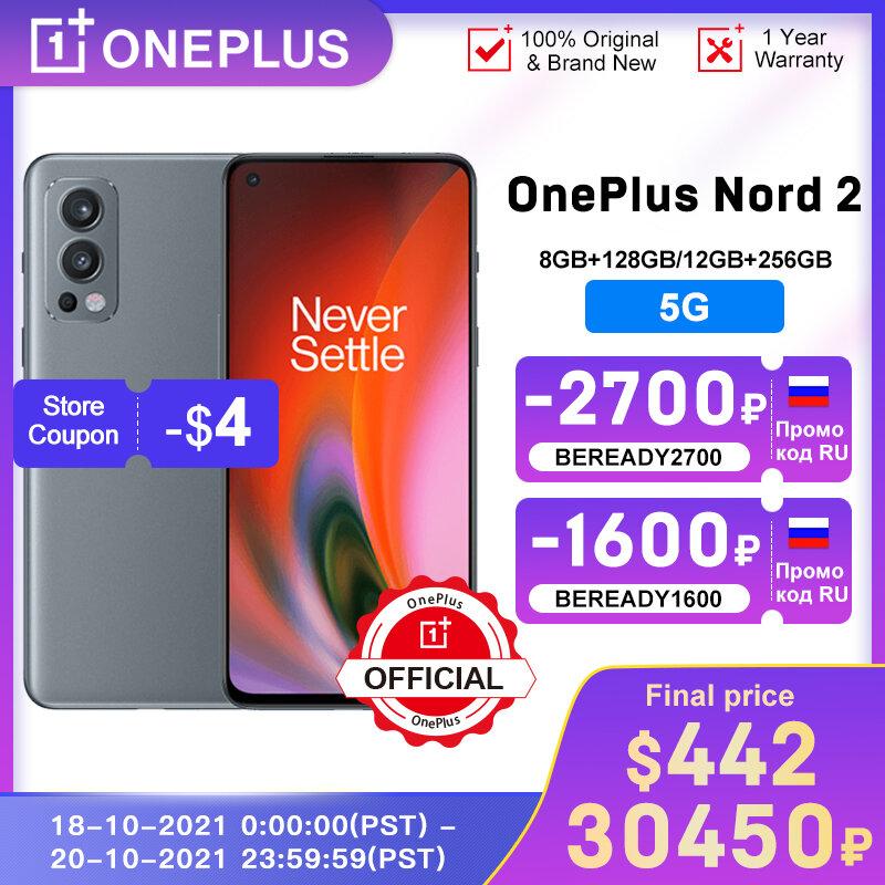 الإصدار العالمي ون بلس نورد 2 5G الهاتف الذكي ثماني النواة الأبعاد 1200-AI AMOLED 90Hz 65 واط الاعوجاج تهمة 50 MP AI كاميرا خلفية NFC