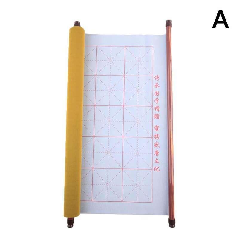 1 قطعة قابلة لإعادة الاستخدام الصينية ماجيك القماش 100% العلامة التجارية الجديدة مرتبة المياه والنسيج نظيفة وجودة دفتر paظريف الخط كتاب M7B1