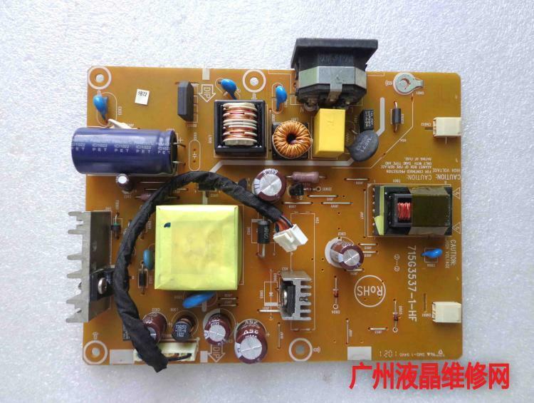715G3537-1-HF 715G3537-3-HF الطاقة مجلس E2210HC E2210C