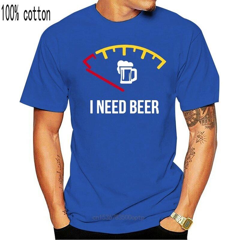 جديد تي شيرت ميمي مضحك مضحك البيرة أحتاج البيرة الوقود لطيفة 1 تي شيرت موضة حجم كبير