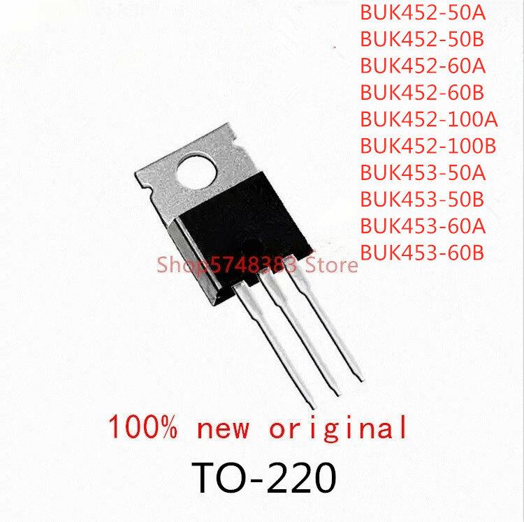 10 قطعة BUK452-50A BUK452-50B BUK452-60A BUK452-60B BUK452-100A BUK452-100B BUK453-50A BUK453-50B BUK453-60A BUK453-60B إلى-220