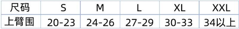 الرياضة في الهواء الطلق الصيد غطاء للذراع الأكمام الكفة الشمس حماية الأشعة فوق البنفسجية الجليد الحرير النسيج تنفس تشغيل الدراجات للجنسين ل...