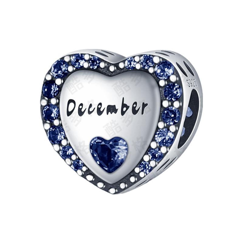 جديد 925 فضة الحب الخرز ل ديسمبر صالح الأصلي باندورا سوار DIY بها بنفسك مجوهرات للنساء