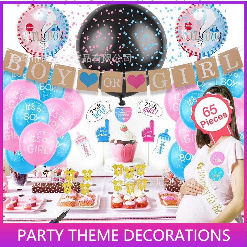 الجنس لطيف تكشف المائدة فتاة أو صبي اللاتكس بالون استحمام الطفل بالونات ورقية الأسرة حفلة لم الشمل زينة