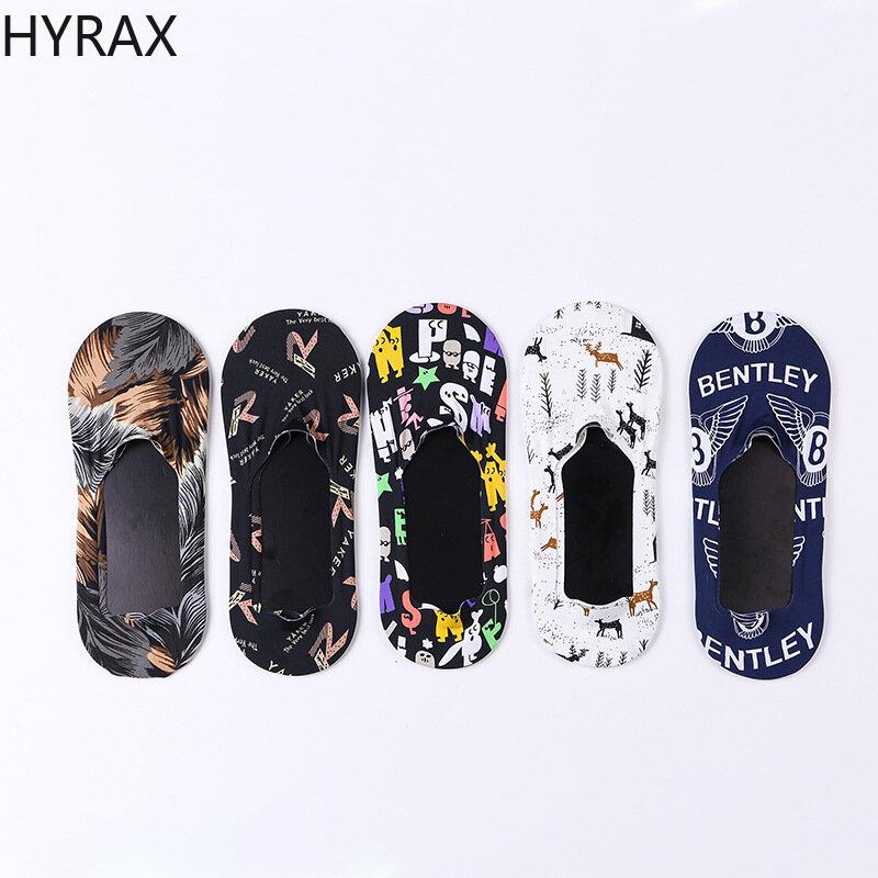 HYRAX الجوارب الرجال الجليد الحرير قارب الجوارب الرجال الصيف رقيقة الضحلة سيليكون عدم الانزلاق ins غير مرئية الرجال الجوارب الاتجاه الجوارب