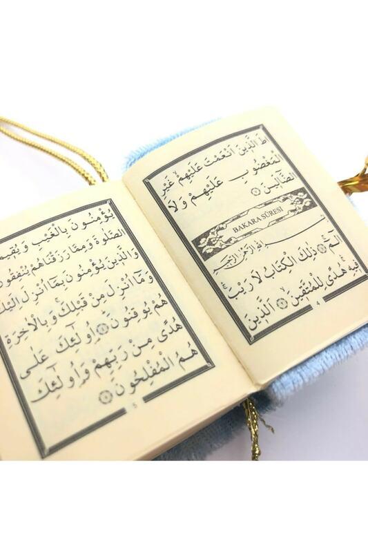 مصغر مخملي محشو بالقرآن الكريم الأسود (1 قطعة) هدية القرآن العربي رمضان تركيا حجاب مسلم سباب دوا رمضان القرآن الكريم