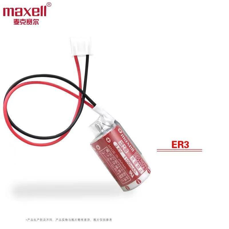 حقيقي فوجي فوجي np8p-bt 3.6vplc بطارية ليثيوم (maxll Er3) 1100mah مخرطة التحكم الصناعي الجديد ، دائم بما فيه الكفاية