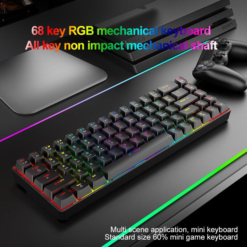 T8 68 مفتاح لوحة مفاتيح الألعاب الميكانيكية 60% USB-C السلكية NKRO RGB الخلفية مقاوم للماء الأحمر/الأزرق/البني مفاتيح لأجهزة الكمبيوتر