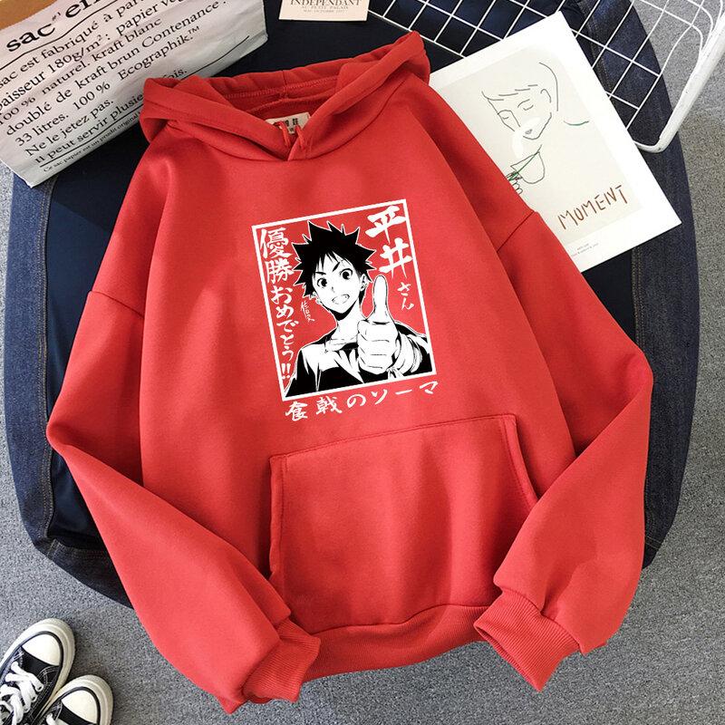 أنيمي شوكوجيكي لا سوما هوديي مضحك الكرتون الجرافيك مقنعين الرجال النساء Harajuku البلوز البلوز ملابس علوية خمر