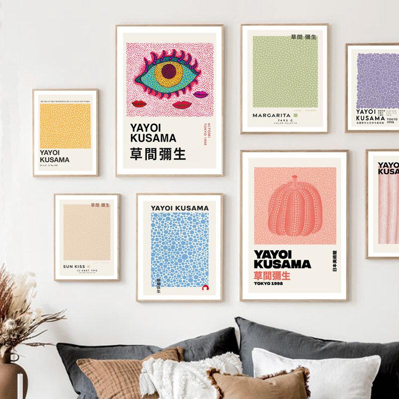 اليابانية Yayoi كوساما اليقطين البولكا نقطة الرسم على لوحات القماش الجدارية الشمال الملصقات و يطبع جدار صور لغرفة المعيشة ديكور