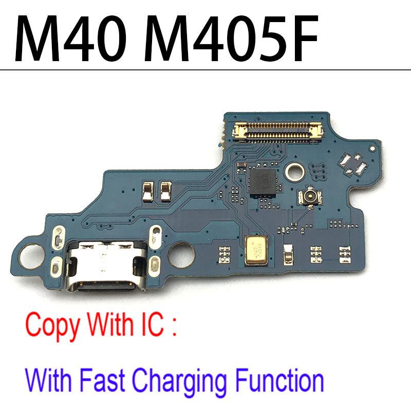 منفذ شحن USB قفص الاتهام موصل المجلس مع ميكروفون الكابلات المرنة لسامسونج غالاكسي M10 M20 M30 M30S M40 M105 M205 M305 M405
