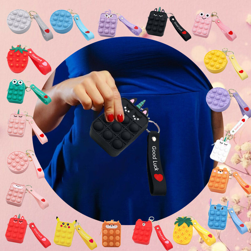 Poppet الأطفال تململ مقلمة مفتاح الضغط حقيبة قلادة الكبار الدمل بوبر الكرتون الحسية دفع فقاعة محفظة نسائية للعملات المعدنية