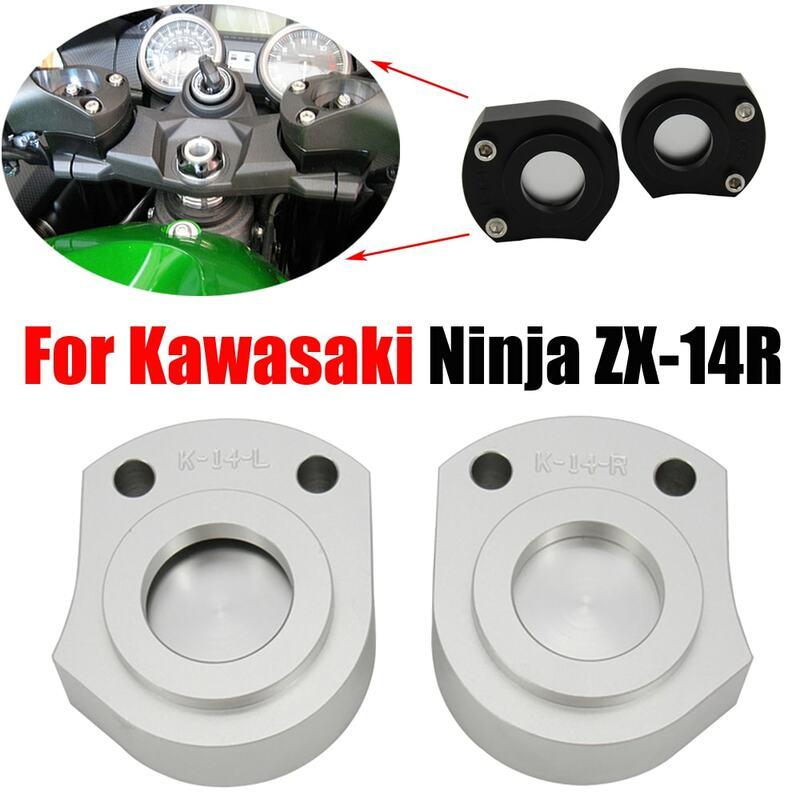 لكاواساكي النينجا ZX-14R سبائك الألومنيوم المقود رافع كيت 06-2018 النينجا ZZR1400 2008-2011 المقود رافع