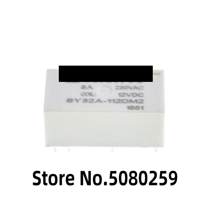 5 قطعة SY32A-105DM2 SY32A-112DM2 SY32A-124DM2 سنة: 2016-2020