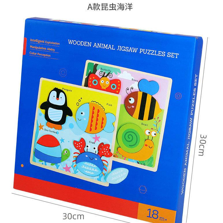 مونتيسوري التعليم المبكر الكرتون الجسيمات الكبيرة ألعاب خشبية طفل المعرفية الحيوان التعليمية لعبة التعلم