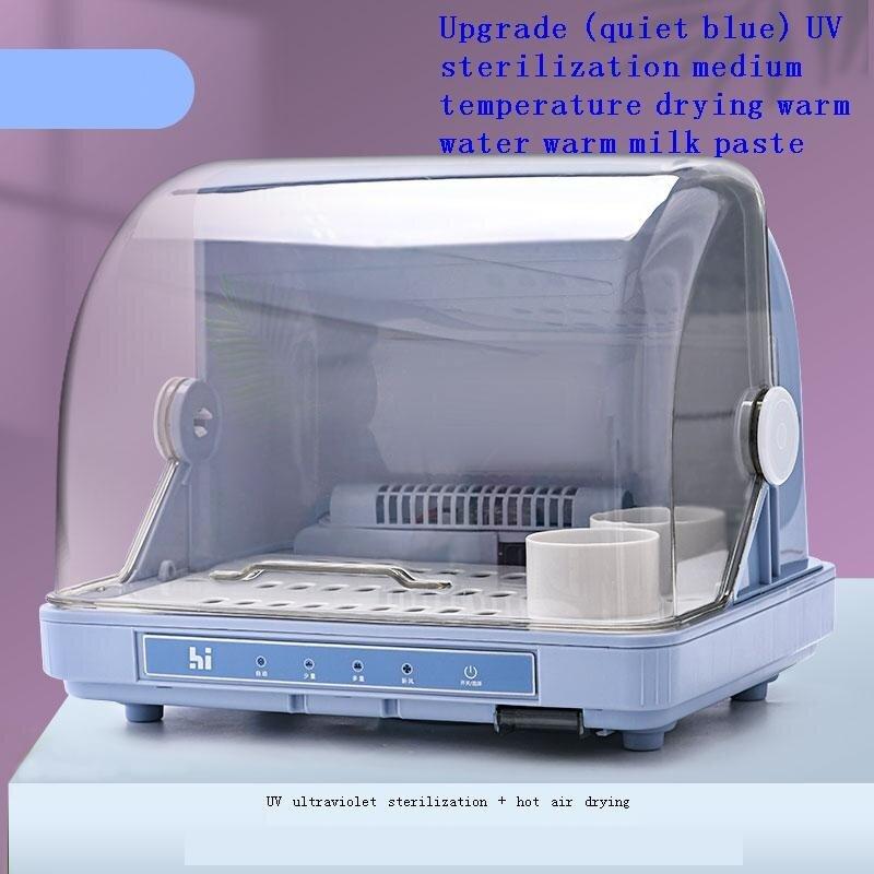 صندوق تعقيم تعقيم تطهير خزانة Eletrodomestico تعقيم الكترودوميستكو زجاجة رضاعة للأطفال معقم