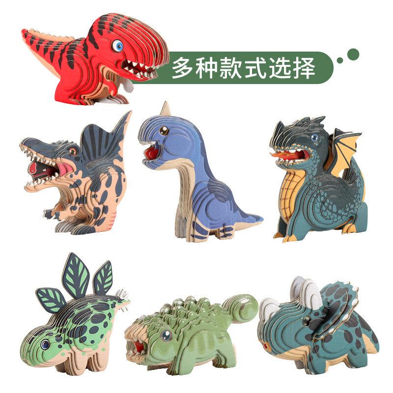 ألعاب الأطفال للأطفال لغز ألعاب ثلاثية الأبعاد ديناصور لغز الذكاء بازل قطع لعب للأطفال الألغاز التعليمية ثلاثية الأبعاد للأطفال