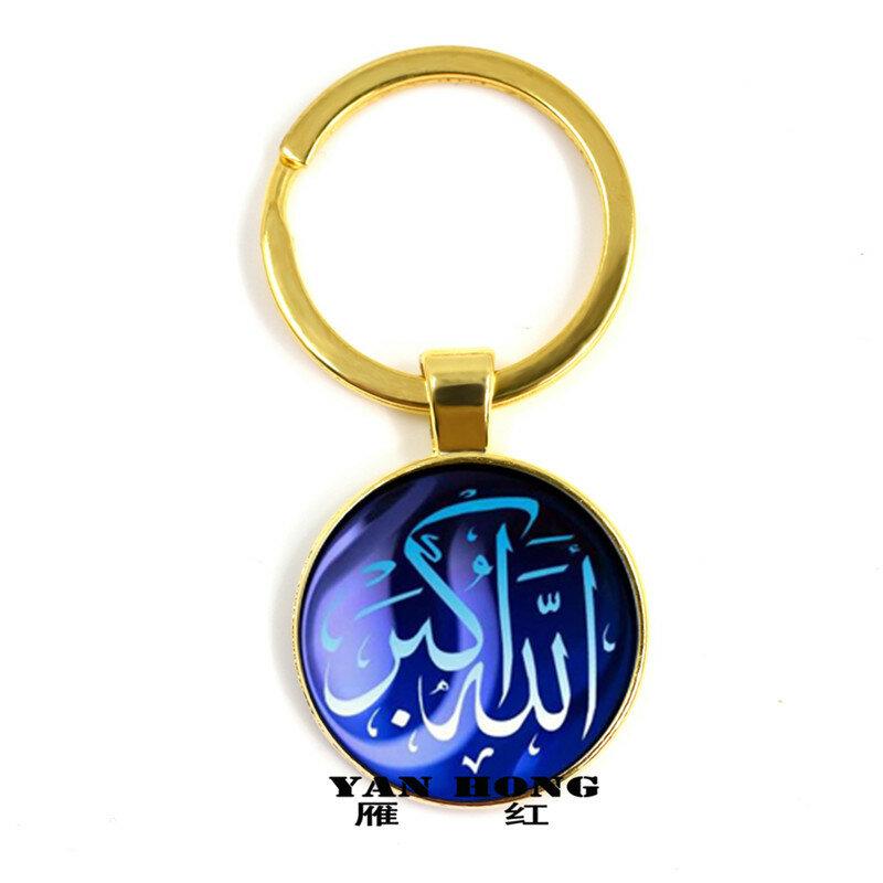 سلسلة مفاتيح كاثوليكية 99 لغة ، قلادة حقيبة زجاجية مستديرة بارك الله السلام والسعادة