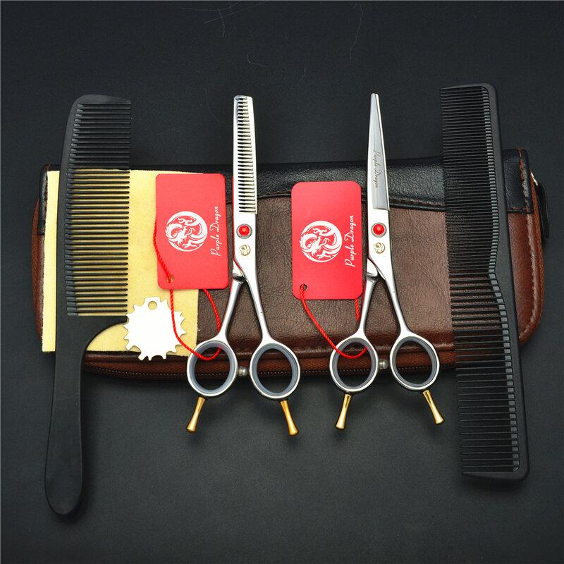 4 قطعة دعوى 5.5 'الفضة المهنية الإنسان الشعر مقص تصفيف الشعر مقص قطع المقصات + ترقق مقص + أمشاط Z1012