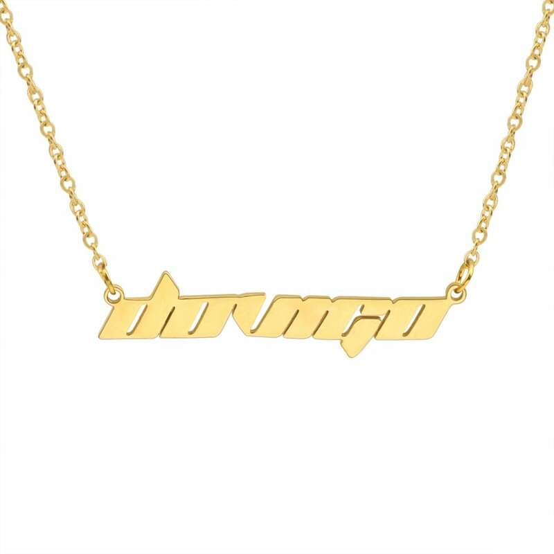 قلادة مخصصة من الفولاذ المقاوم للصدأ ، قلادة مخصصة ، اسم رائع ، قلادة للنساء ، 3UMeter