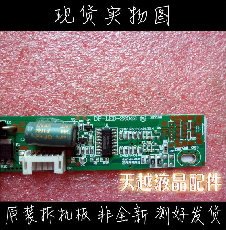DP-LED-22042 DATA-LED-22042RH المادة عالية الضغط الداعم