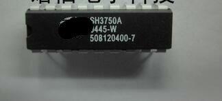 شحن مجاني 5 قطعة/الوحدة في الأسهم SH3750A SH3750 نوعية جيدة
