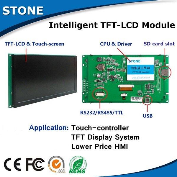 8 بوصة تفت وحدة عرض إل سي دي تحكم مع واجهة RS232