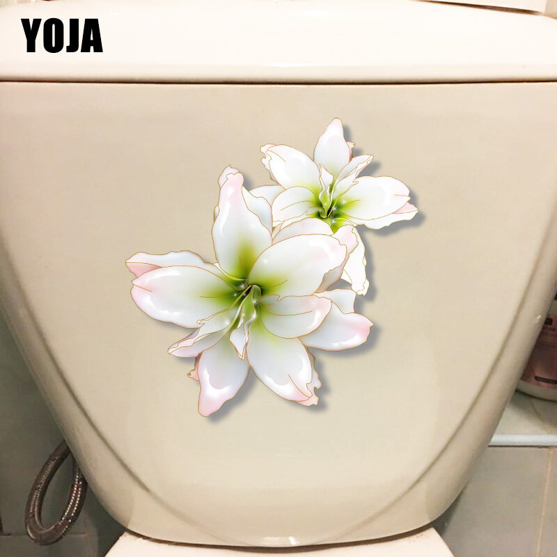 YOJA 19.6*21.1 سنتيمتر أنيقة زنبق المنزل المعيشة غرفة ديكور جدار صائق WC المرحاض مقعد ملصقات T1-0598