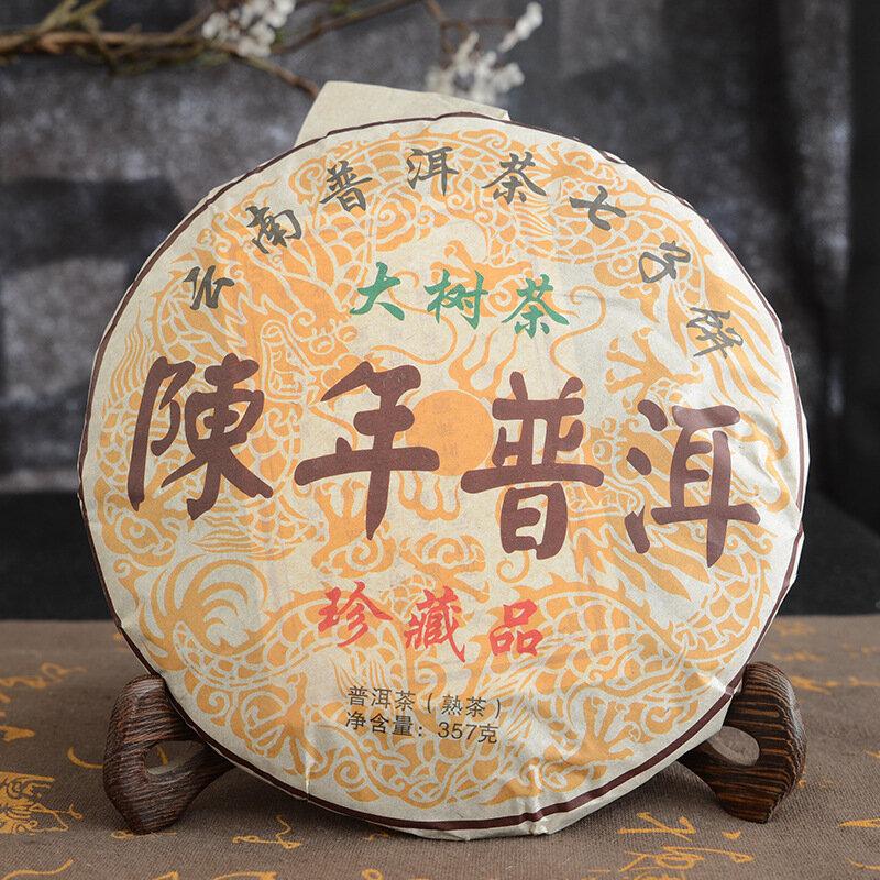 شاي بوير قديم 357g الشاي الصيني 2018 سنة يوننان ناضجة Pu'erh الشاي الذين تتراوح أعمارهم بين شو بو erh أفضل شاي عضو لانقاص الوزن الغذاء الصحي