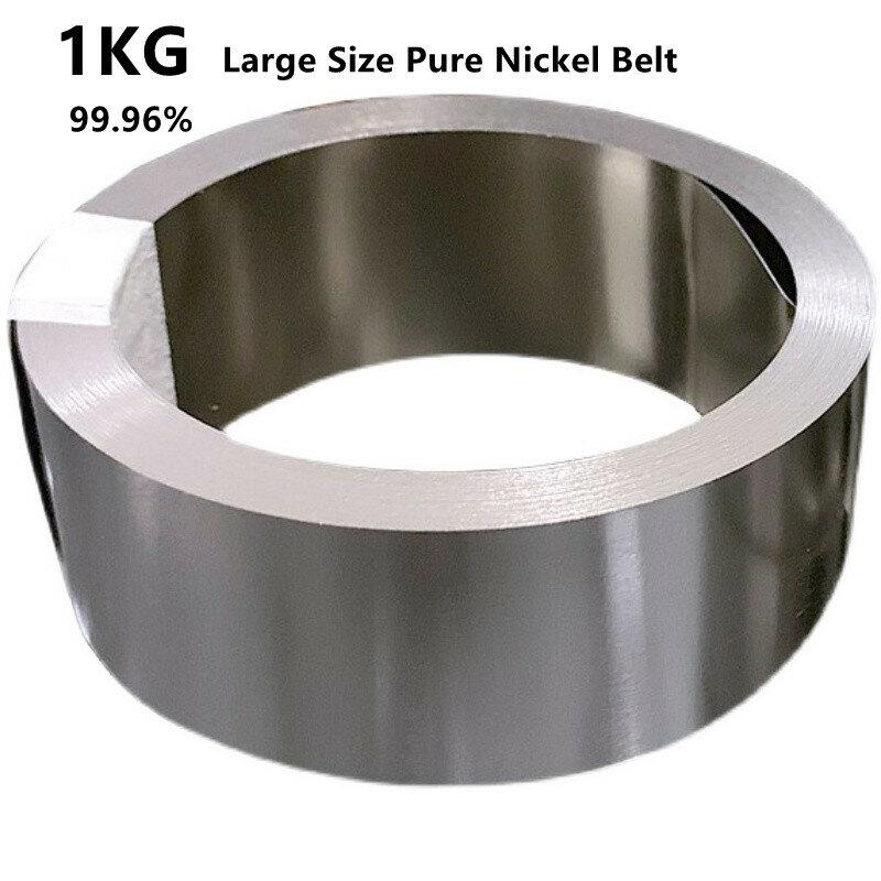 1 كجم/لفة النيكل النقي قطاع 99.96% للبطارية ماكينة لحام نقطي لحام معدات النيكل الأشرطة ل حزم البطارية