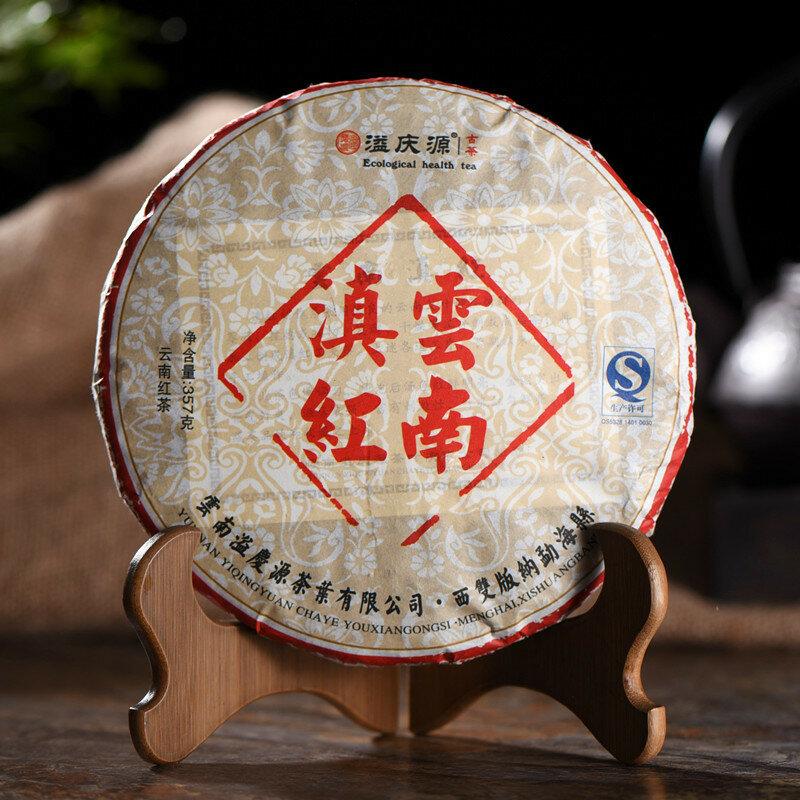 2021 الصين الجديدة أواني شاي سيراميك