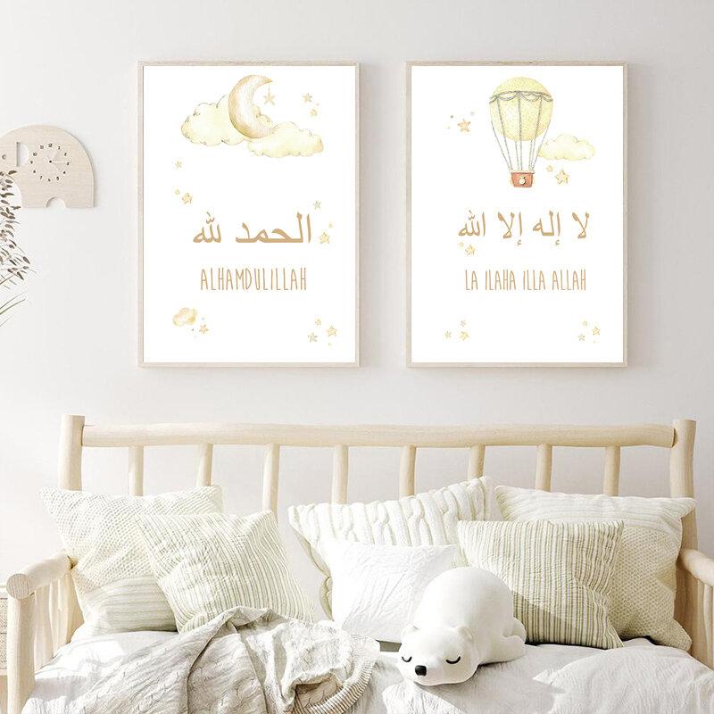 إسلامي لهواكبار القمر نجوم البيج الطفل الكرتون المشارك الحضانة حائط لوح رسم الفن طباعة صورة غرفة الاطفال ديكور المنزل