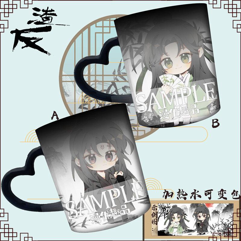 أنيمي حثالة الشرير الذاتي إنقاذ نظام شين Qingqiu لو Binghe قدح قهوة من السيراميك كوب الإبداعية الحرارة تلون كوب ماء هدية