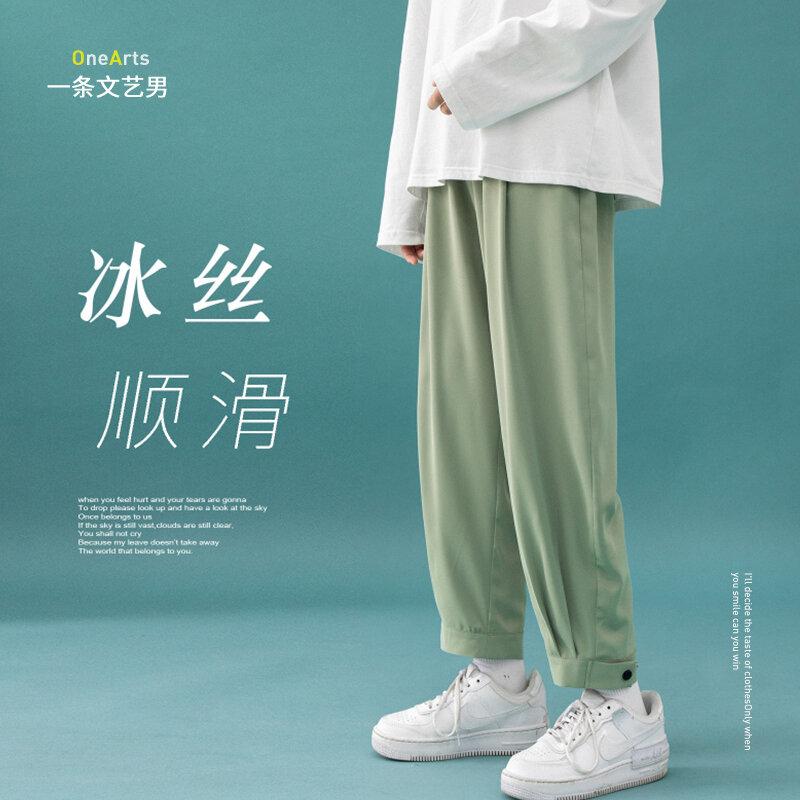 الجليد الحرير سراويل تقليدية الرجال الصيف رقيقة الكورية نمط العصرية Ins جميع مطابقة واسعة الساق فضفاض مستقيم رمادي بنطلون