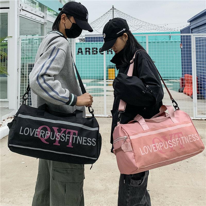 حقيبة السفر الجاف الرطب فصل حقيبة قاعة رياضة المرأة اليوغا الحقيبة جديد النايلون بلون الكتف حقيبة ساعي الموضة