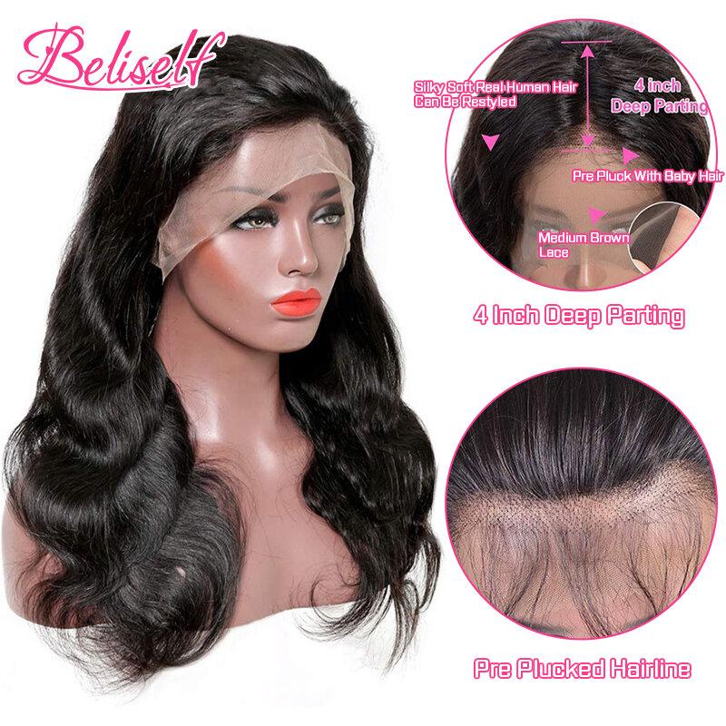 شعر مستعار, بيع بالجملة ، تموجات ، شعر إنسان ، برازيلي ، 4x4 ، إغلاق الدانتيل ، 5x5