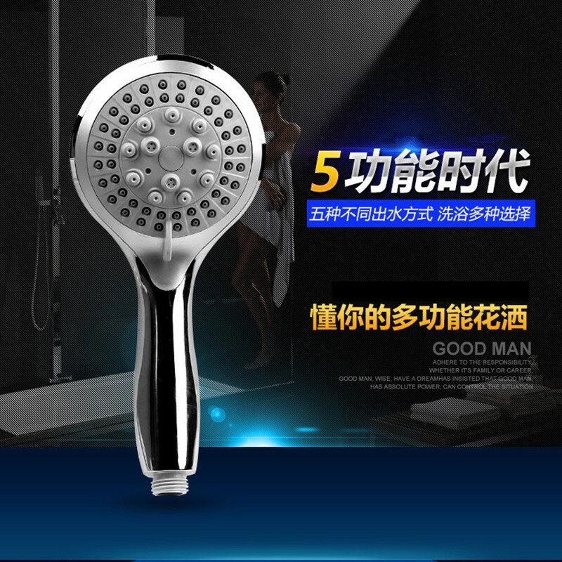5- gear قابل للتعديل المنزلية دش كبير القطر فندق دش ومرحاض جهاز الخشنة ثقب مكافحة حجب يده الضغط