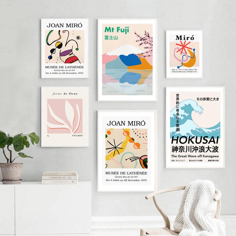 جوان ميرو Yayoi كوساما ماتيس اللون كتلة مجردة الرسم على لوحات القماش الجدارية الملصقات والمطبوعات غرفة المعيشة الشمال نمط ديكور
