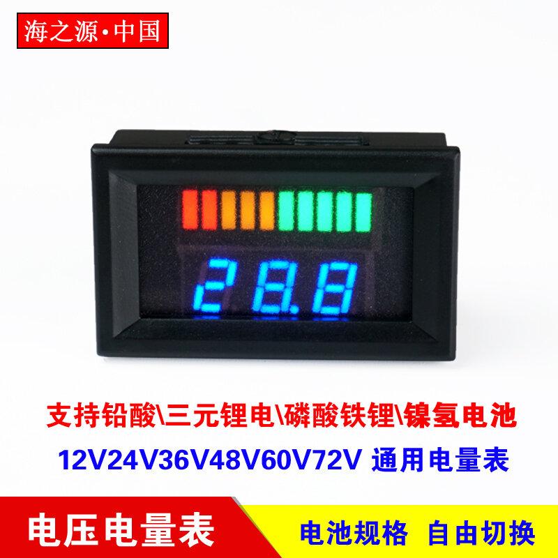 مقياس فولتميتر للسيارة الكهربائية بشاشة مزدوجة ، جهاز عرض مستوى البطارية 7-100 فولت ، مناسب لبطارية حمض الرصاص الليثيوم