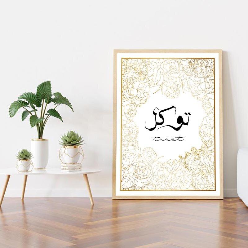 الإسلامية مات الذهب الأزهار الحدود الخط إلهام يقتبس قماش اللوحة المشارك طباعة جدار صورة فنية ديكور غرفة المعيشة