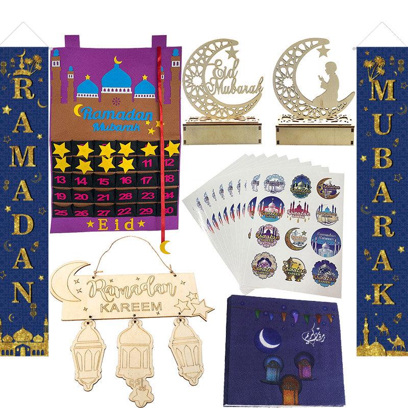 2021 عيد مبارك ديكور تقويم القدوم رمضان مبارك ديكور للمنزل الإسلامية مسلم لوازم الحفلات رمضان كريم عيد الأضحى Arabshoppy