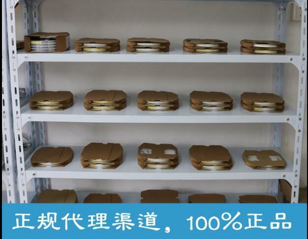 500 قطعة/الوحدة فايكنغ 0805 جميع سلسلة 25PPM 0.1% عالية الدقة SMD رقيقة فيلم المقاوم عالية الدقة منخفضة درجة الحرارة شحن مجاني