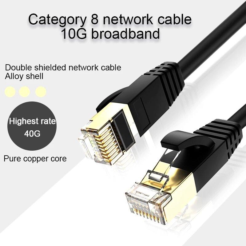كابل إيثرنت RJ45 Cat8 كابل شبكة محلية UTP RJ45 شبكة كابل التصحيح ل Cat8 40Gbps الإنترنت مودم راوتر القط 8 كابل إيثرنت