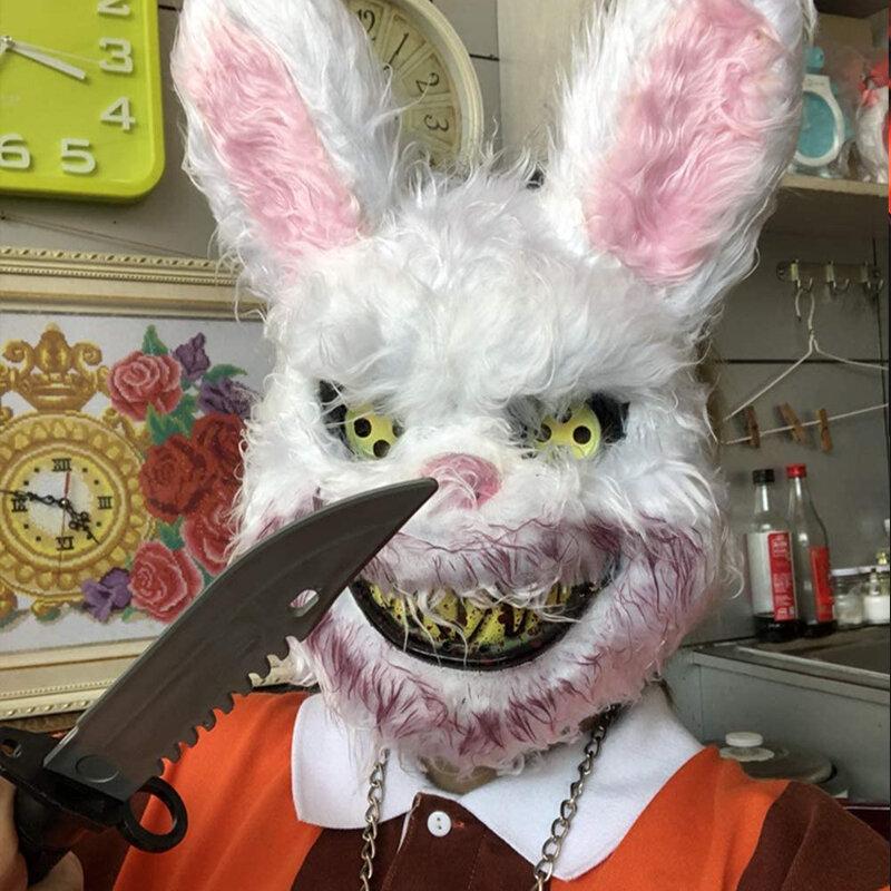 هالوين مخيف الأرنب قناع دموي أفخم الذئب الدب الحيوان قناع رأس مخيف قناع زي هالوين تنكري الدعائم مخيف