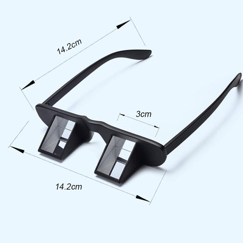 نظارات مريحة كسول الانكسار عدم الانزلاق في الهواء الطلق نظارات الانكسار تسلق المشي لمسافات طويلة نظارات بيلاي
