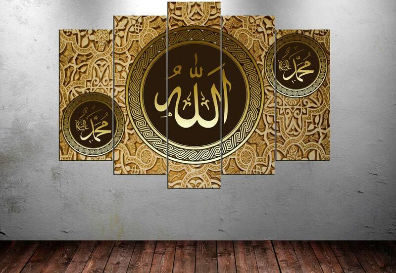 Djn77b-لوحة جدارية إسلامية مطبوعة على قماش ، 80 × 125 سنتيمتر ، 5 قطع